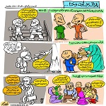comic-yadesh-bekheir-11-(ghaza) (1)_0
