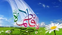 hazrat_fatemeh_hd_wallpaper